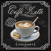 """Вышивка бисером «Идейка» (ВБ 2015) набор """"Кофе латте  (Coffee Latte)"""", 20x20 см"""