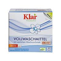 Универсальный стиральный порошок (1,1 кг), Klar