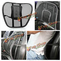 Стул сетки спинки поясничная поддержка подушки автомобиль офисе, сидя позиция correcter
