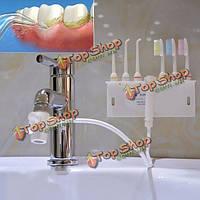 Стоматологический вода зубочистка полости рта спа ирригатор зубов очиститель зубочистка струей воды комплект насадки по уходу за зубную