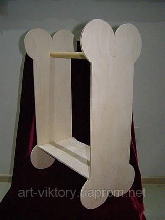 Стойка для собачьей одежды (вешалка), фото 2