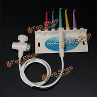 Стоматологическая спа ирригатор для полости рта инструмент струей воды зуб гигиенический уход орошения чище