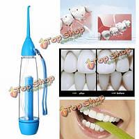 Яс пневматические ирригатор для полости рта зубной струей воды очистка зубов Flosser