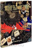 Аукцион №60. Награды России