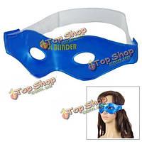 Круто блиндер защита глаз защитная маска маска устранить усталость