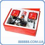Комплект ксенона CARGO H15+Halogen, 35 Вт, 4300°К, 9-32 В 120311450 Mlux