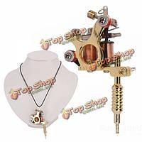 Золотой GS100 моды мини- машина татуировки кулон с цепочкой игрушки ожерелье