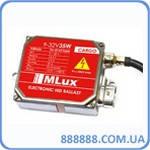 Балласт MLux CARGO 9-32 В 35 Вт 146001050
