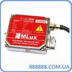Балласт MLux CLASSIC 9-16 В 35 Вт 146001040