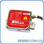 Балласт MLux CARGO 9-32 В 50 Вт 146002050