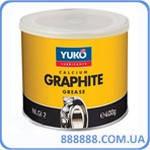 Смазка графитная 400 гр YUKO