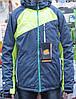 Куртка Iguana IODJ03