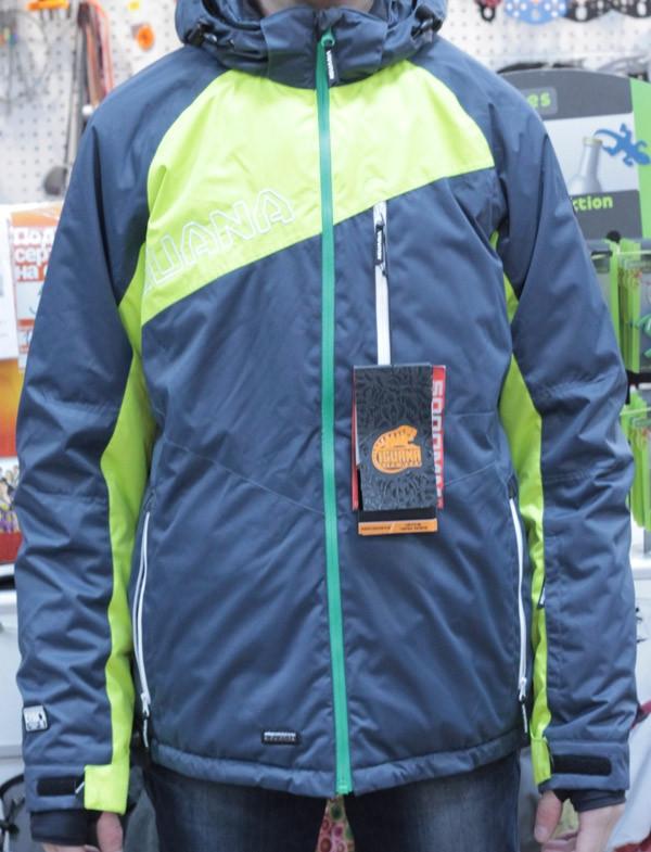 Куртка Iguana IODJ03, фото 1