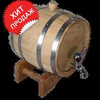 Бочонок дубовый 3 литра для вина, самогона, коньяка на подставке с нержавеющим обручем