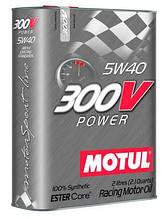 Масло MOTUL 300V Power 5W-40 2л (825602)