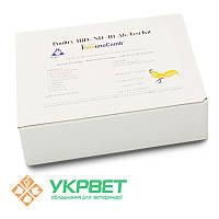 Тест набор ИммуноКомб POULTRY IBD-ND-IB ANTIBODY