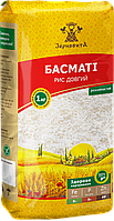 Рис длинный Басмати