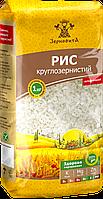 Рис круглозерный, 900гр