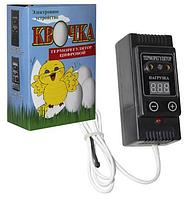 Цифровой терморегулятор для инкубатора Квочка DI