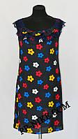Платье №549