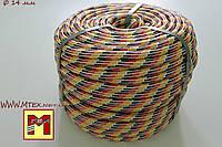 Шнур полипропиленовый фал плетеныйØ14(100метров) с сердечником.