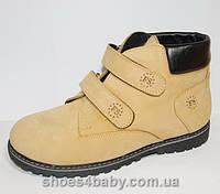 Зимние кожаные ботинки TM FS 36р