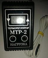 Цифровой терморегулятор мтр-2 di