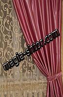 Портьерная ткань шанзелизе (селеста). Турция