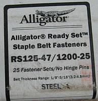 Замок для стиковки ленты ТК200, Бкнл65  шириной 500мм  Alligator (США)