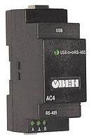 Преобразователь интерфейсов USB/RS-485 ОВЕН АС4