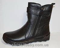 Сапожки зимние кожаные для мальчика TM FS 35р черные 4301