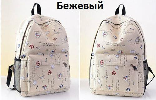 школьный рюкзак с рисунком корабликов