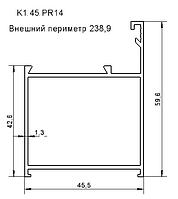 KMD.45.PR14 Профиль рамы широкой (6 м ) белый