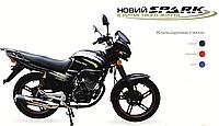 Мотоцикл SP 200R-25(200см3, 4т)