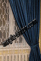 Портьерная ткань синяя