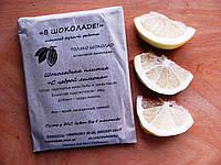 Шоколад ручной работы с лимонной цедрой 50 г