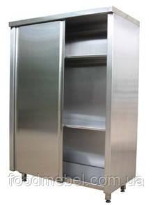 Шкаф промышленный с полками и дверями из нержавеющей стали