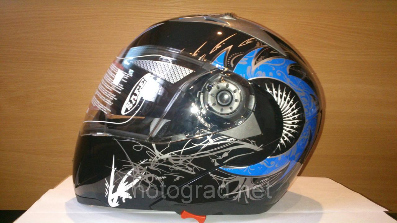Шлем BLD трансформер чёрно синий со светофильтром