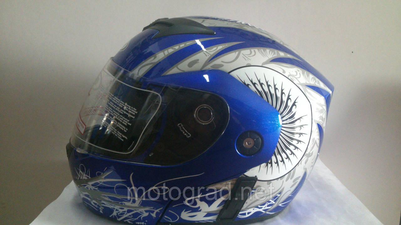 Шлем трансформер FGN с двойным визором синий