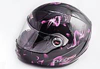 Шлем интеграл LS-2 FF358 SMOKE