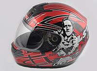 Шлем LS-2 FF350 интеграл черно-красный