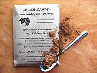 Шоколад ручной работы с корицей 50 г
