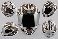 Шлем Beon интеграл BLADE бело серый матовый