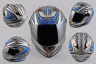 Шлем Beon интеграл BLADE серо синий матовый