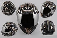 Шлем Beon интеграл BLADE черно серый матовый