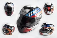 Шлем BULLIT интеграл Q1 мульти 2