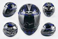 Шлем HJC X1 интеграл черно синий