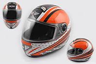 Шлем KOJI 550 premium интеграл бело оранжевый