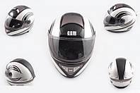 Шлем KOJI 550 premium интеграл бело черный