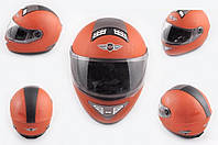 Шлем KOJI 550 premium интеграл оранжевый матовый